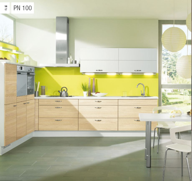 cuisine_pino_sur_mesure_beige